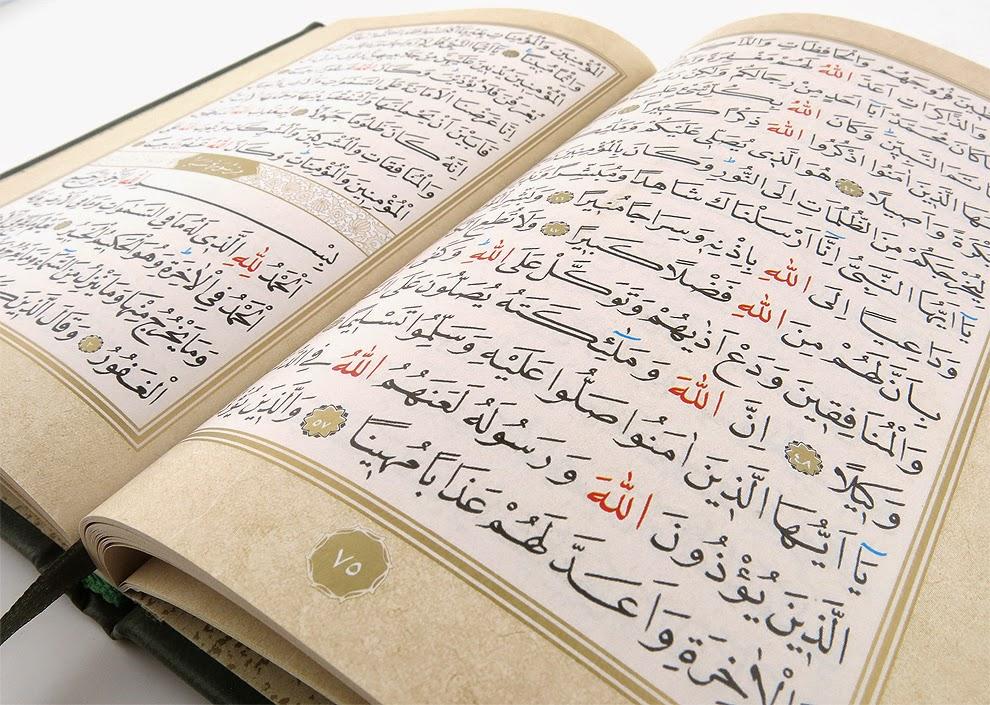 Hamid Aytaç hattı ile yazılmış Kuran'i Kerim'dir.  Hamid Aytaç Hattı Kuran İNDİR İndirmek için sağ tıklayıp farklı kaydet demeniz yeterlidir.