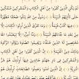 Beyyine Suresi'nin Tefsirli Türkçe Meali Beyyine Suresi'nin Türkçe Yazılışı Bismillahirrahmânirrahîm. 1- Lem yekünillezine keferu min ehlil kitabi velmüşrikine münfekkıyne hatta te'tiye hümülbeyyineh 2- Rasulüm minallahi yetlu suhufem mütahherah 3- Fiha […]