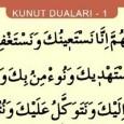Türkçe Okunuşu Allahümme innâ nesteînüke ve nestağfirüke ve nestehdîk ve nü'minü bike ve netûbü ileyk. Ve netevekkelü aleyke ve nüsnî aleykel-hayra külleh neşkürukeve lâ nekfüruk ve nahleu ve netrukü men […]