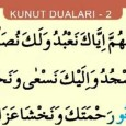 Türkçe Yazılışı Allahümme iyyâke na'büdü ve leke nüsallî ve nescüd ve ileyke nes'â ve nehfid nercû rahmeteke ve nahşâ azâbek inne azâbeke bilküffâri mülhık. Türkçe Anlamı Allahım! Biz yalnız sana […]