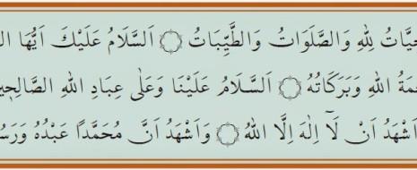 Ettehiyyâtü Türkçe Yazılışı Ettehiyyâtü lillâhi vessalevâtü vettayibât Esselâmü aleyke eyyühen-Nebiyyü ve rahmetüllahi ve berakâtühüh Esselâmü aleynâ ve alâ ibâdillâhis-Sâlihîn Eşhedü en lâ ilâhe illallâh ve eşhedü enne Muhammeden abdühû ve […]