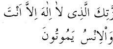 Her işe başlamanın bir usulü olduğu gibi Kur'ân tilavetine başlamanın da bir usulü vardır. Kari, Kur'ân tilavetine başlamadan önce, kıraat terminolojisinde istiâze ve besmele olarak adlandırılan cümleleri okur. Fakat bunu […]
