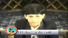 İndirmek İstediğinize Sağ Tıklayıp Kaydedin. 6.6M 12 Küçük Qari Ğaşiye Suresi Cevat Faruki (256kbit).mp3 3.8M BU YAŞTA BU SES!!! MAAŞALLAH… (256kbit).mp3 5.3M Breathtaking Quran Recitation by young Iranian Kid (256kbit).mp3 […]