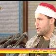 İndirmek İstediğinize Sağ Tıklayıp Farklı Kaydedin – Ayah's on Ramadan _ Sheikh Abu Asim el-Badawy al-Azhari _ Takbeer TV.mp3 download – Can Al-Hajjaj be compared to the rulers of today_ […]