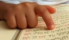 Ezber yapmada üç temel yol vardır: 1. Ezber Öncesi Hazırlık: a) Okuyucu ilk olarak Kur-an'ı Kerim kursuna katılır. b) Bu kurstan sonra tecvitli ve seri okuma alışkanlığı kazanıncaya kadar dersler […]