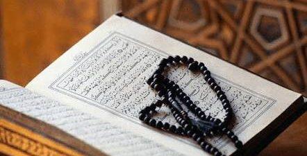 Cüz Cüz Kur'an'ı Tanıyalım – Bütün Cüzler (Kur'an'ı Kerim'i cüz cüz kısa cümleler ile tanıtmaya çalıştık. Okuyucu bir cüz okuduğu zaman o cüzdeki ana konulara dair kısa bir bilgi sahibi […]