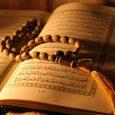 Allah'ımız Cebrail Aleyhisselam'a Kuran'ı Kerimi öğretti. Oda peygamber Efendimiz'e öğretti. O'da Ashab-ı kirama öğretti. Onlarda kendilerinden sonrakilere öğrettiler ki bunlara, ashaba tabi oldukları için 'tabiun' denir.  İşte bunlardan Kuran-ı […]