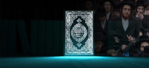 Kur'an ve Hadis-i şeriflerYahudiler ile ilgili ne söylüyor? Yahudiler ile ilgili ayetler nelerdir?Yahudiler ile ilgili hadisler nelerdir? Yahudilerin bozgunculuğu ve lanetlenmesi ile ilgili ayetler var mı? Kısaca Yahudiler ile ilgili […]